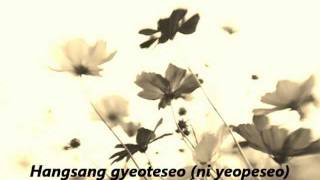 Can't I Love You - 2AM (Lyrics)