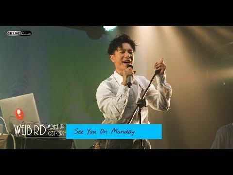 《See You On Monday》韋禮安 (字幕附歌詞/4K/2160p)  【2019 Voice Up Concert 讚聲演唱會】20190622 indir