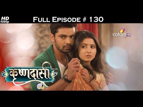 Krishnadasi - Maha Episode - 24th July 2016 - कृष्णदासी - Full Episode (HD)