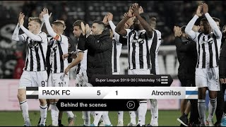 Η παρακάμερα του ΠΑΟΚ-Ατρόμητος - PAOK TV