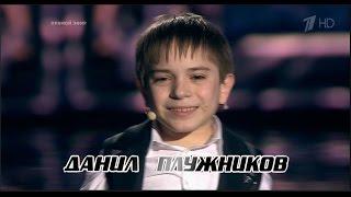 Download Данил Плужников - Я свободен   Голос Дети 3 2016 Финал Mp3 and Videos