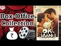 Box Office Collection Of