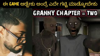 GRANNY GAME PLAY KANNADA | Kannada Horror Stories