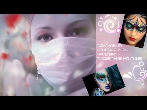 Перманентный макияж в Зеленограде, клиника ЭстеДи.