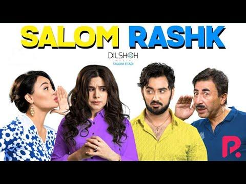 Salom Rashk (o'zbek Film) | Салом рашк (узбекфильм) 2018