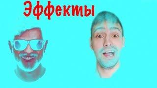 РАЗБОР ЭФФЕКТОВ КЛИПА ЛСП – Винегрет