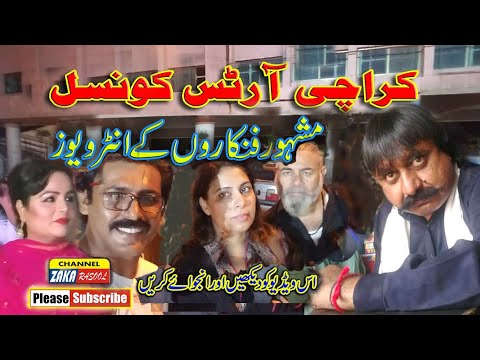 Karachi Arts Council Festival/Famous Actors Interviews/Saraiki Artists in Karachi