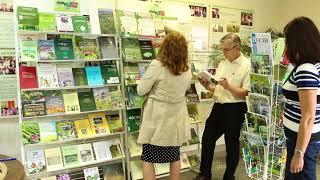 22 июня тематическая выставка в ГНУ ''Центральный ботанический сад НАН Беларуси''