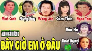 Cải lương: BÂY GIỜ EM Ở ĐÂU | Minh Cảnh, Phượng Hằng, Vương Linh, Cẩm Tiên, Ngân Tâm, Vân Hà