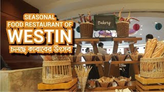 Whats Happening | Food Festival in Westin Dhaka | Events in Dhaka
