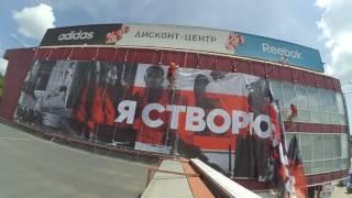 Монтаж баннера Харьков(, 2016-06-21T04:55:55.000Z)