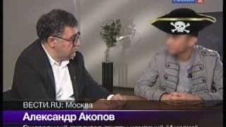 """Акопов против """"ВКонтакте"""": как можно засудить миллионы"""
