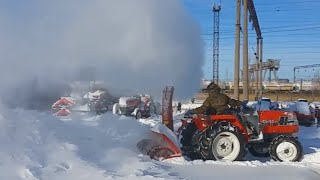 Трактор Kubota GL-25 with Snow Blower (снежная фреза)