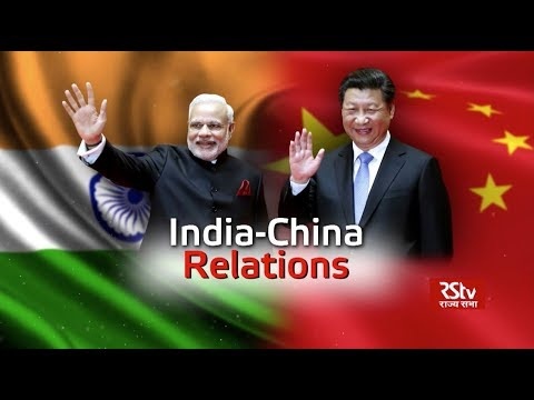 In Depth: India-China Relations
