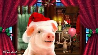 С Новым 2019 годом Вас поздравляет Свинка Новый 2019 год уж на дворе