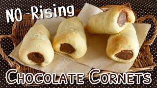 NO-Rising Chocolate Cornets! EASY Dairy-Free Soy Custard Tofu Buns Recipe | OCHIKERON