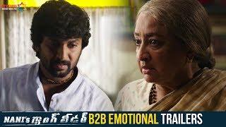 Nani's Gang Leader B2B Emotional Trailers | Karthikeya | Vikram Kumar | Mythri Movie Makers