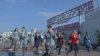 話題の動画!踊る!宮崎ブーゲンビリア空港! 宮崎空港の現役スタッフ15...