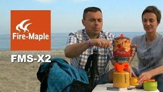 fire Maple FMS-X2  обзор лучшей походной системы приготовления пищи