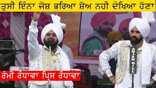 Rami Randawa And Prince Randhawa Sirra Performance Latest Punjabi Songs 2017