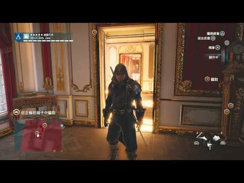 Assassin's Creed Unity - Ancient History : Solo Fast Clear (70,000 Francs)