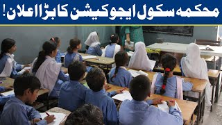 Department of School Education announces extension of Insaf Afternoon program