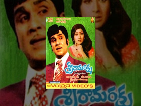 Sri Rama Raksha Full movie