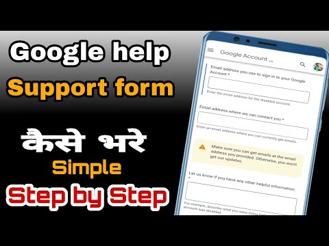 Google Support Form Kaise Bhare || Recovery Gmail Password || Recovery Email Password.