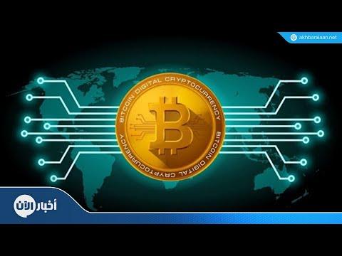إرساء قواعد جديدة للإشراف على العملات المشفرة  - نشر قبل 2 ساعة