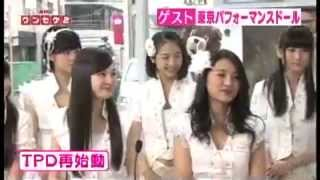 2014.03.01 東京パフォーマンスドール ワンセグ☆ふぁんみ.