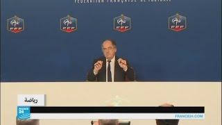 كأس أمم أوروبا: ماذا قال رئيس الاتحاد الفرنسي عن كريم بنزيمة؟