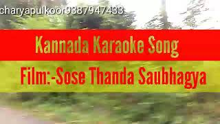 Ravivarmana Kunchad Karaoke With Kannada Lyrics