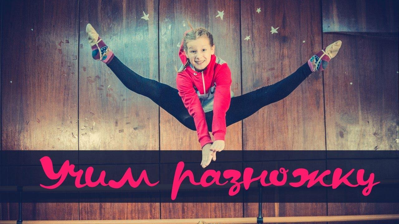 Как сделать двойной прыжок фото 178