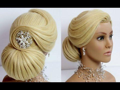 Bridal Hairstyle for Long Medium Hair Tutorial