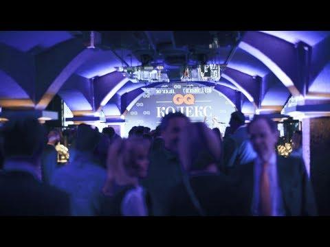 Highlights reel – St Petersburg International Legal Forum 2017 – Hogan Lovells & GQ party