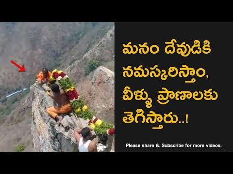 Tirumala Venkateswara Swamy Hill View Natural Statue Special Prayers Never Seen Before