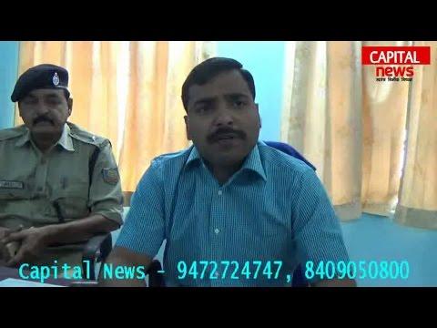 Johar Palamu | 23 March 2017 | Capital News Palamu
