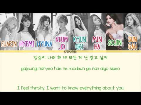 Nine Muses - Secret [Eng/Rom/Han] Picture + Color Coded HD