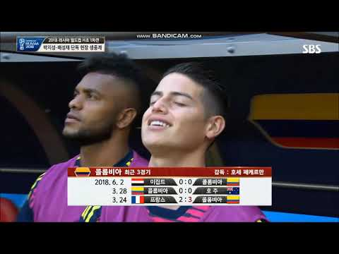 Anthem of Colombia vs Japan FIFA World Cup 2018