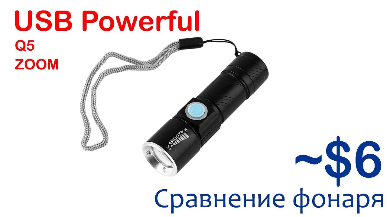 Как один из лучши китайски интернет-магазинов, gearbest предлагает купить недорого usb фонарик высокого качества. Покупайте usb фонарик в.