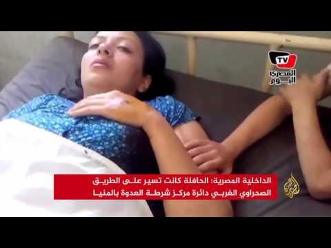 دماء جديدة بهجوم على حافلة تقل أقباطا بمصر