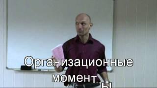 Владимир Дожид - Моя уникальная методика преподавания английского языка