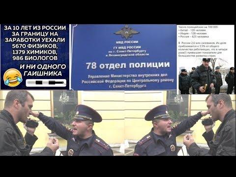 Полиция прикрывает беспредел Санкт-Петербург золотые конуса !!! Часть 1