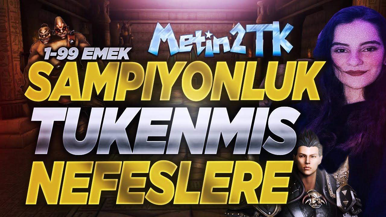 ŞAMPİYONLUK TÜKENMİŞ NEFESLERE !!!! 1-99 HARD EMEK SUNUCU #Metin2Tv