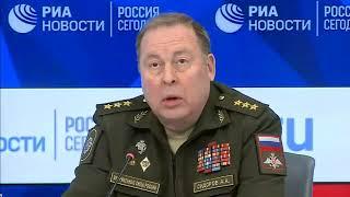 Брифинг начальника Объединенного штаба ОДКБ Анатолия Сидорова