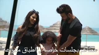 Spend you 2021 Summer At Hilton Kuwait Resort
