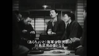 のぞきカラクリの唄 映画「長屋紳士録」より 歌:笠 智衆 thumbnail