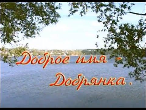 КВН Высшая лига (2004) 1/8 - Добрянка - Музыкалка