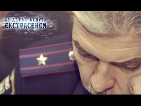знакомства украина кировоградская обл