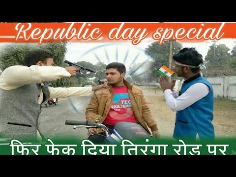 देश-प्रेम-करना-है-तो-दिल-से-करो-दिखावे-में-क्या-रखा-है-।-motivational-video-republic-day-2019